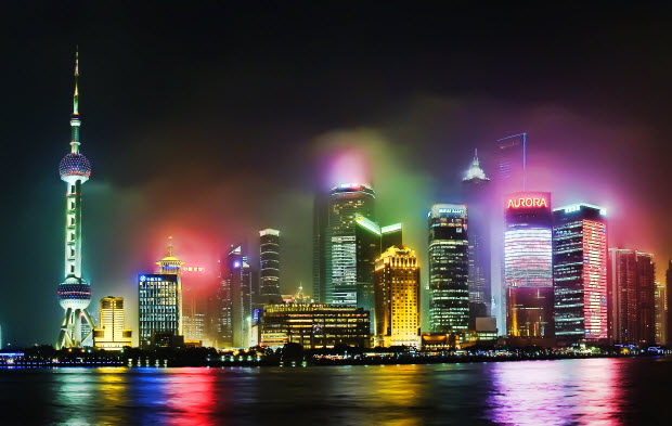 China Travel Outlook 2016